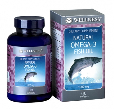 Omega 3 Fish Oil 1000Mg 75 Gels