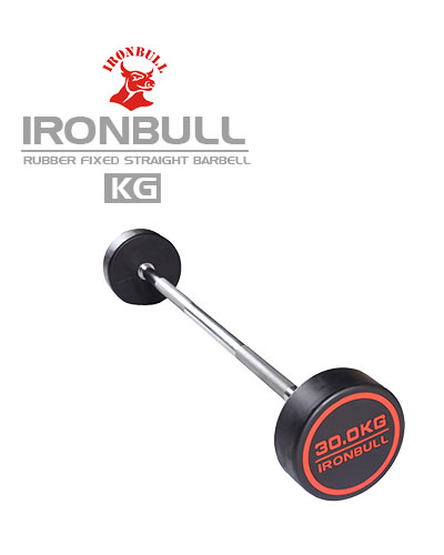 Urethane Coated Straight Barbell 30kg - IR4401
