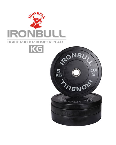 Black Rubber Bumber Plate 5kg